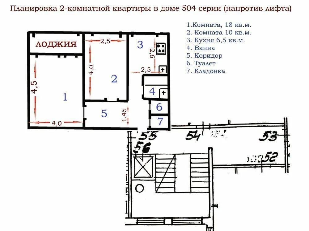 Есенина ул., д 32, корпус 2