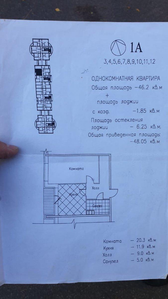 Кораблестроителей ул., д 30