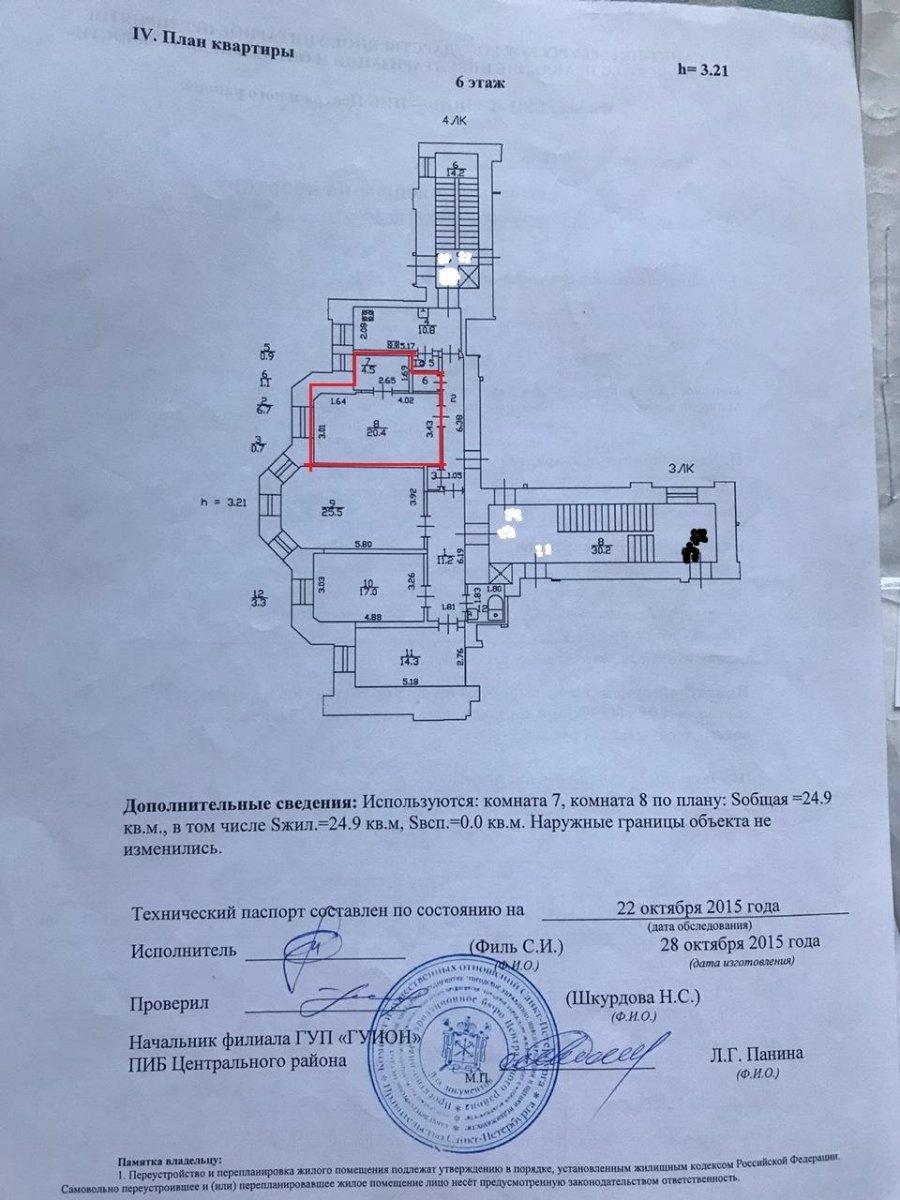 Лермонтовский просп., д 8а