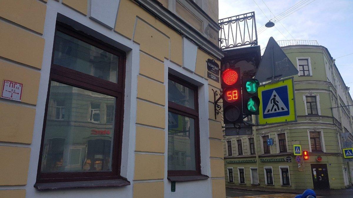 Казанская ул., д 52