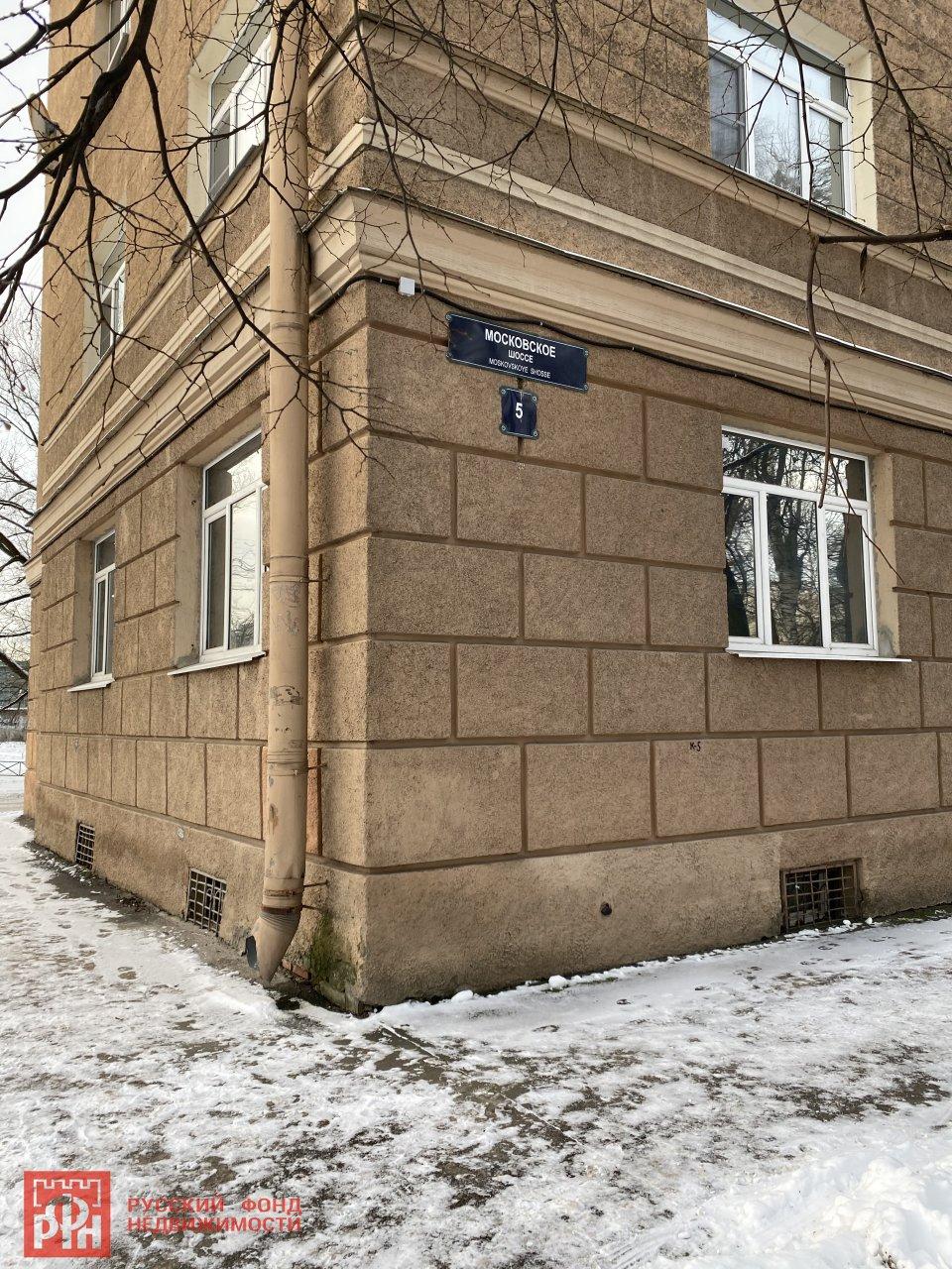 Московское шос., д 5