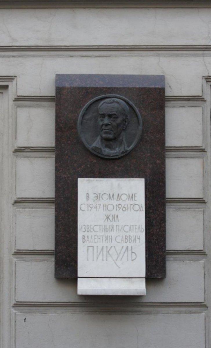 4-я Красноармейская ул., д 16