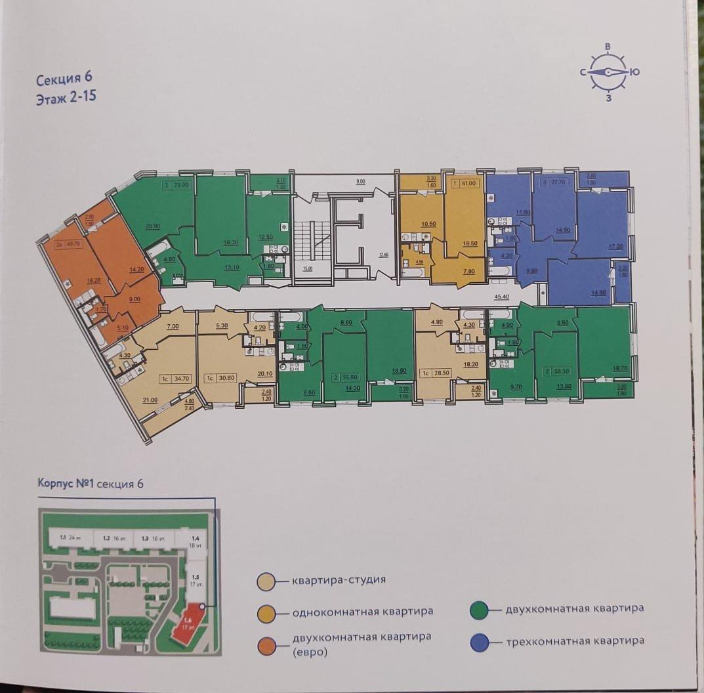 Среднерогатская ул., д 16, корпус 5,  стр. 1