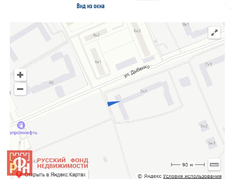 Октябрьская наб., д 42