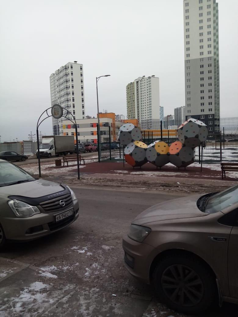 Пейзажная ул., д 16