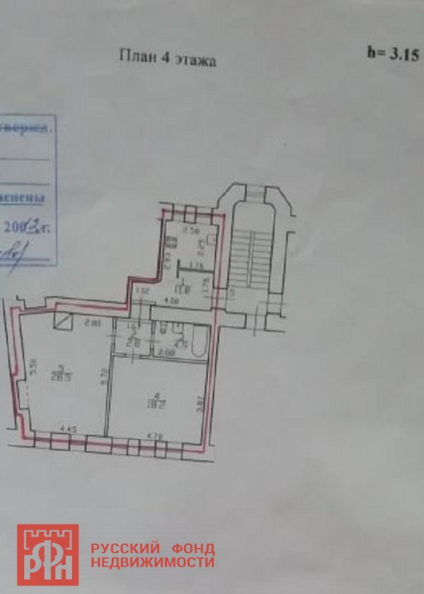Профессора Попова ул., д 32,  лит. А