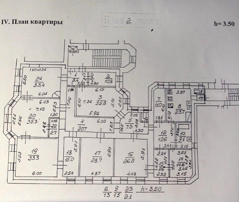 Моховая ул., д 27-29,  лит. А