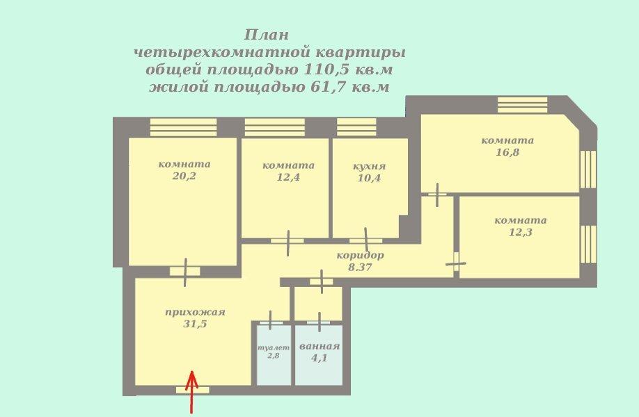 Шлиссельбургский просп., д 11
