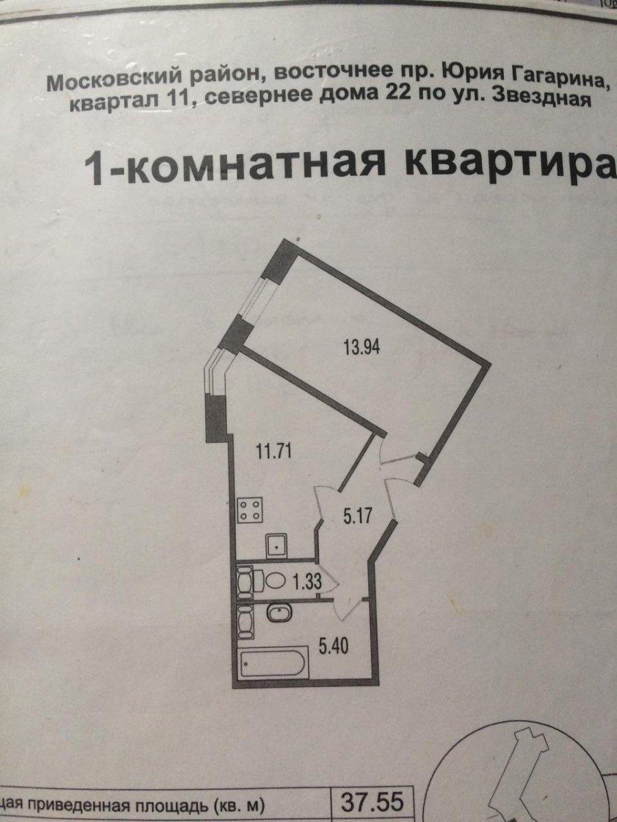 Звездная ул., д 20