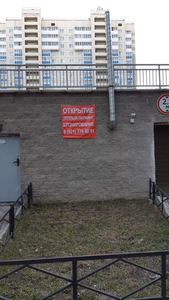 Героев просп., д 26, корпус 2