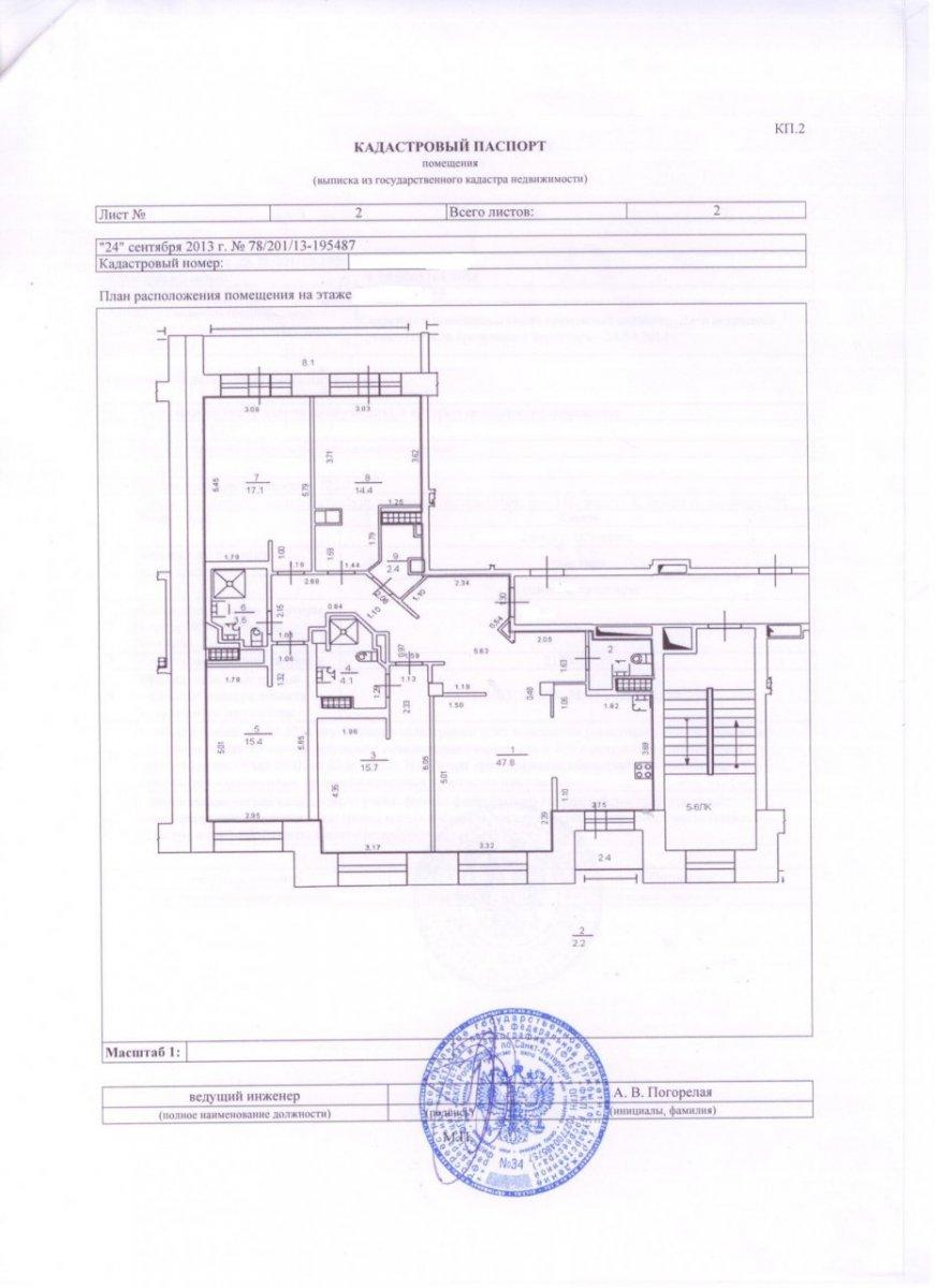 Металлистов просп., д 116, корпус 1