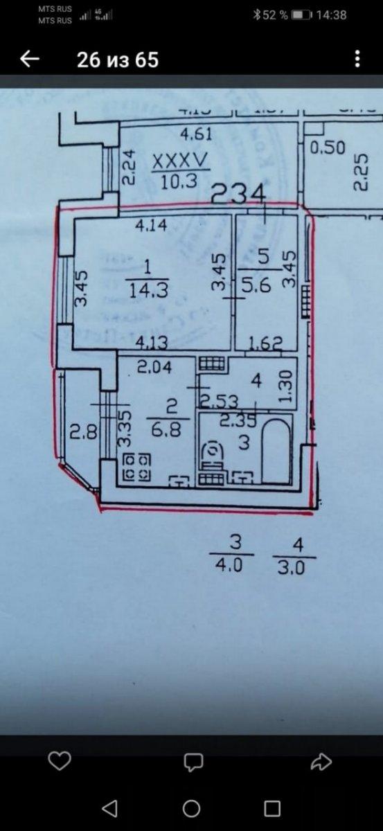Мебельная ул., д 45,  стр. 2