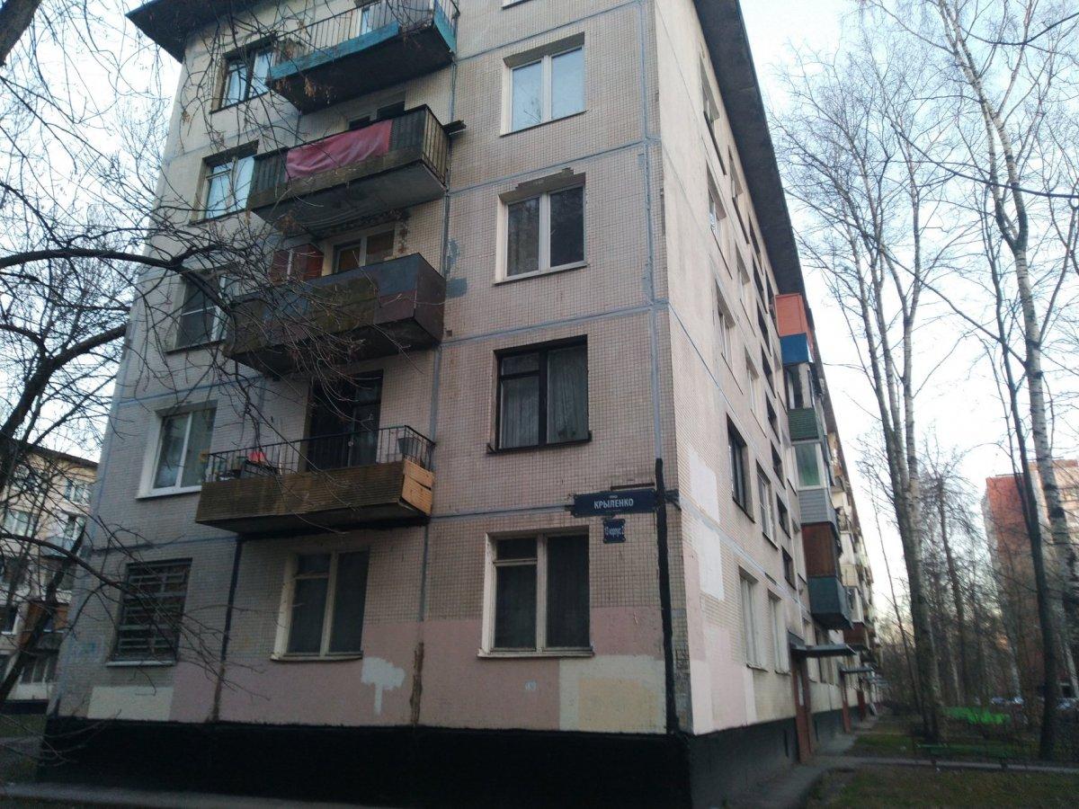 Крыленко ул., д 13, корпус 2