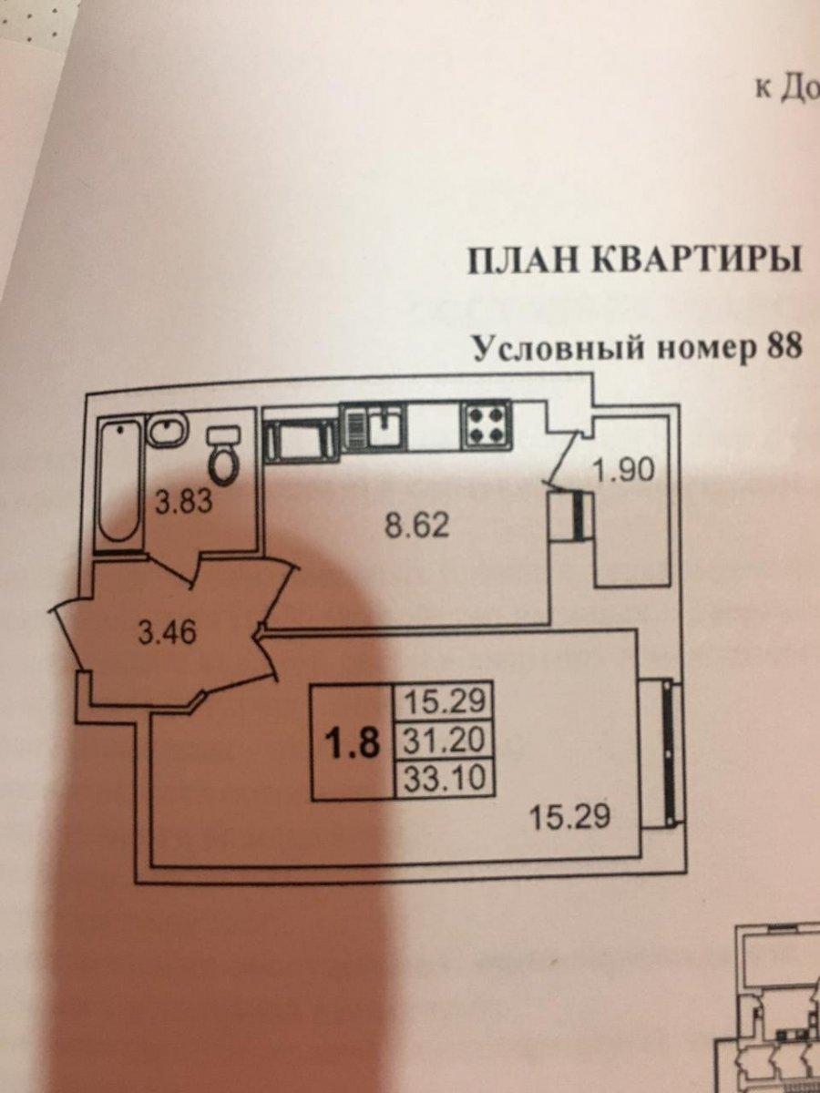 Русановская ул., д 18, корпус 3,  стр. 1
