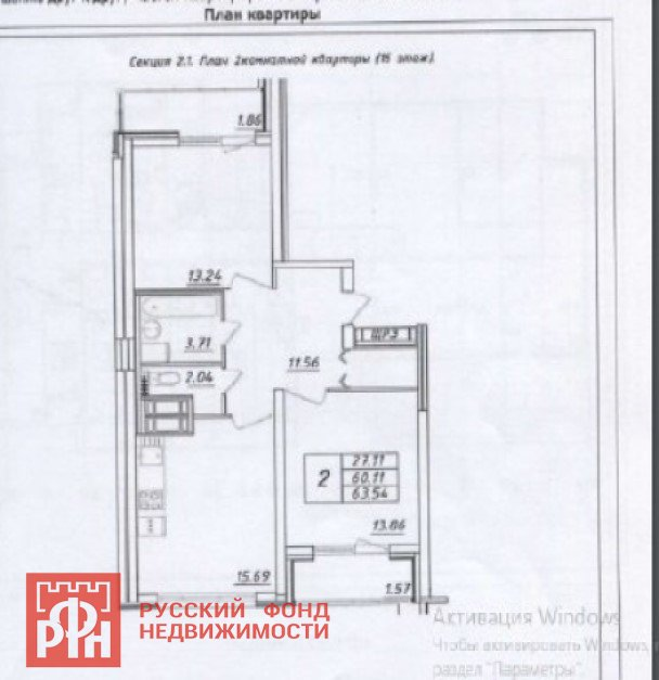 Среднерогатская ул., д 13, корпус 1,  стр. 1