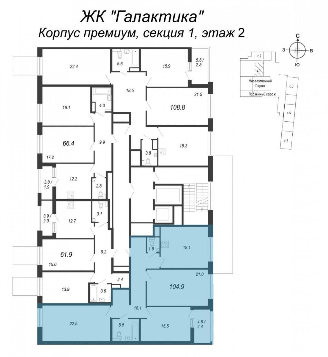 Малая Митрофаньевская ул., д 8, корпус 1