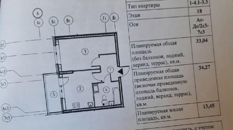 Бокситогорская ул., д 27