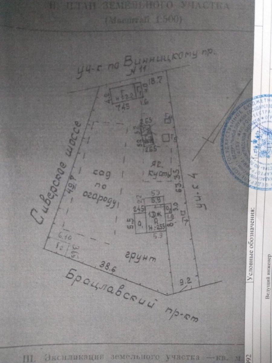 Продажа участка, Вырица, Брацлавский просп.