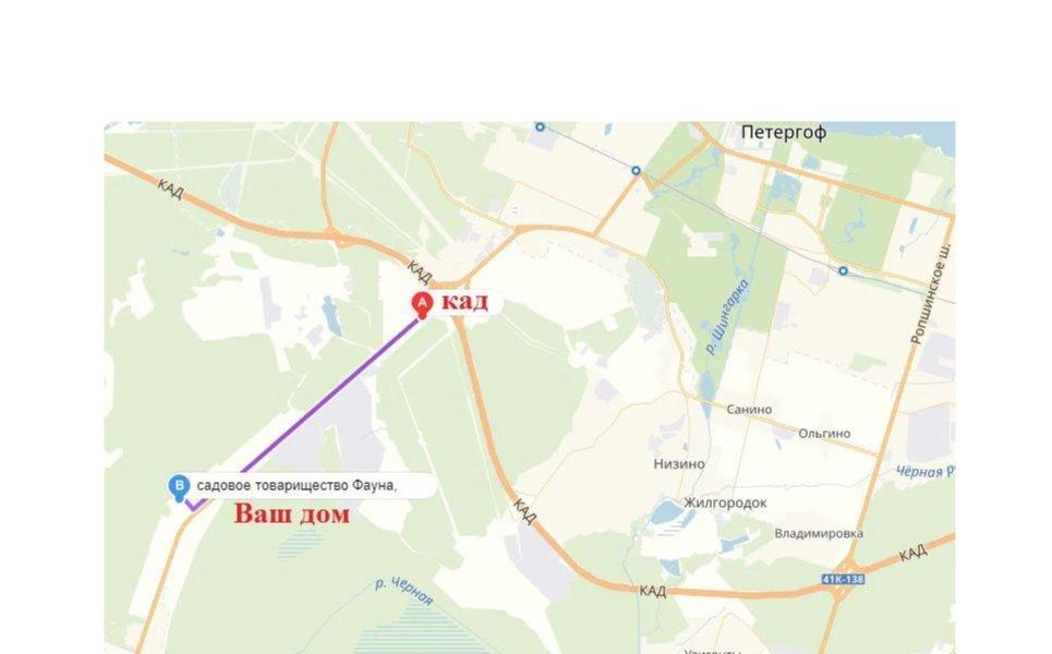 Продажа дома, 150м <sup>2</sup>, 10 сот., Ленинградская, Фауна снт.,  д 267
