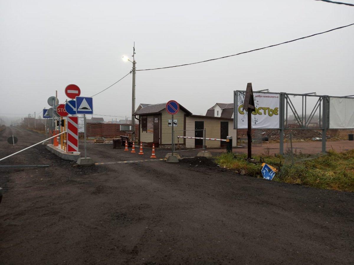 Продажа участка, Кискелово, Кискелово дер.