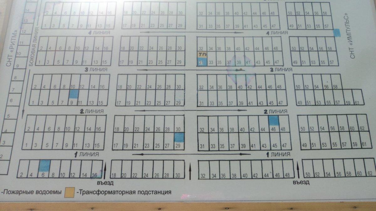 Продажа участка, Ленинградская, Славянка-2 массив