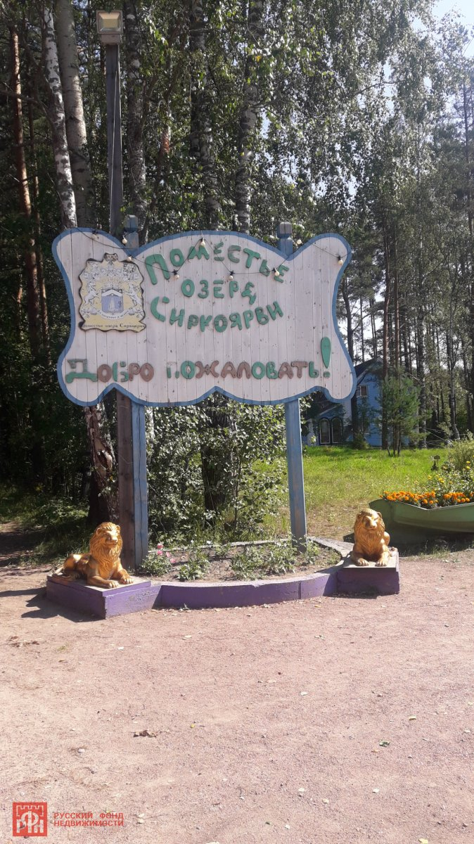 Продажа участка, Ленинградская, Матокса снт