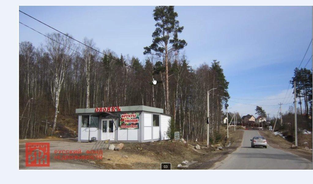Продажа дома, 190м <sup>2</sup>, 11 сот., Новое Токсово, снт Защита тер.,  д 290