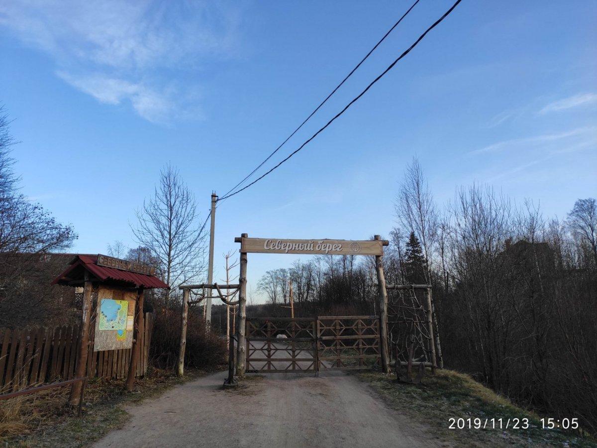 Продажа участка, Токсово, Офицерская ул.