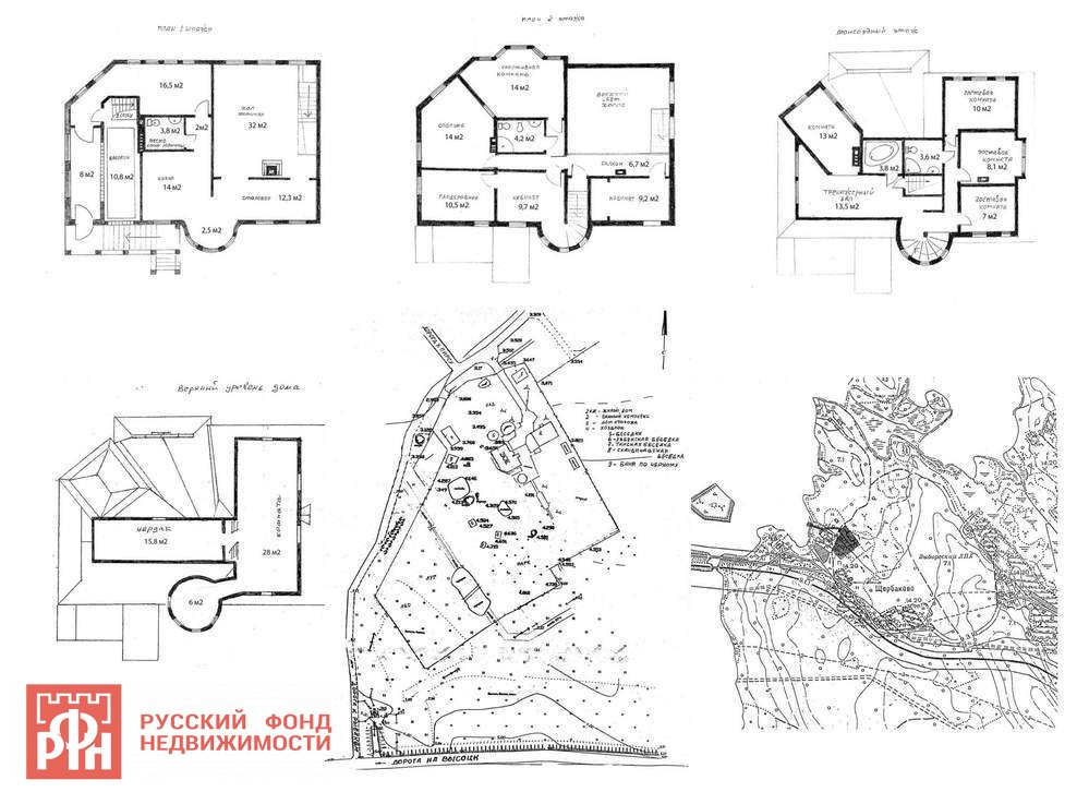Продажа дома, 180м <sup>2</sup>, 1 сот., Медянка, Сержанта Щербакова ул.
