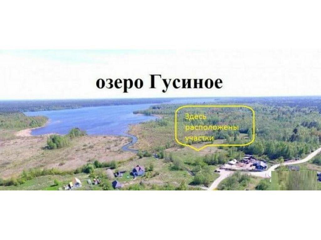 Продажа участка, Приладожское, Приладожское пос.