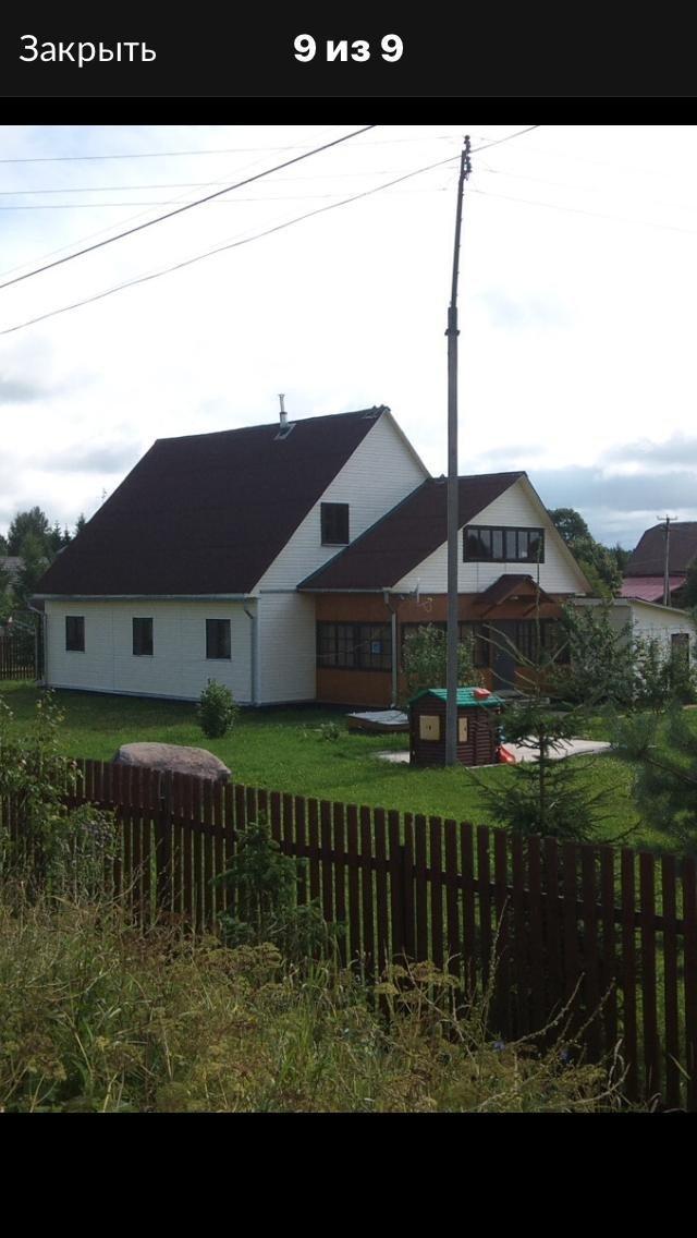 Продажа дома, 220м <sup>2</sup>, 12 сот., Грязно, Центральная ул.