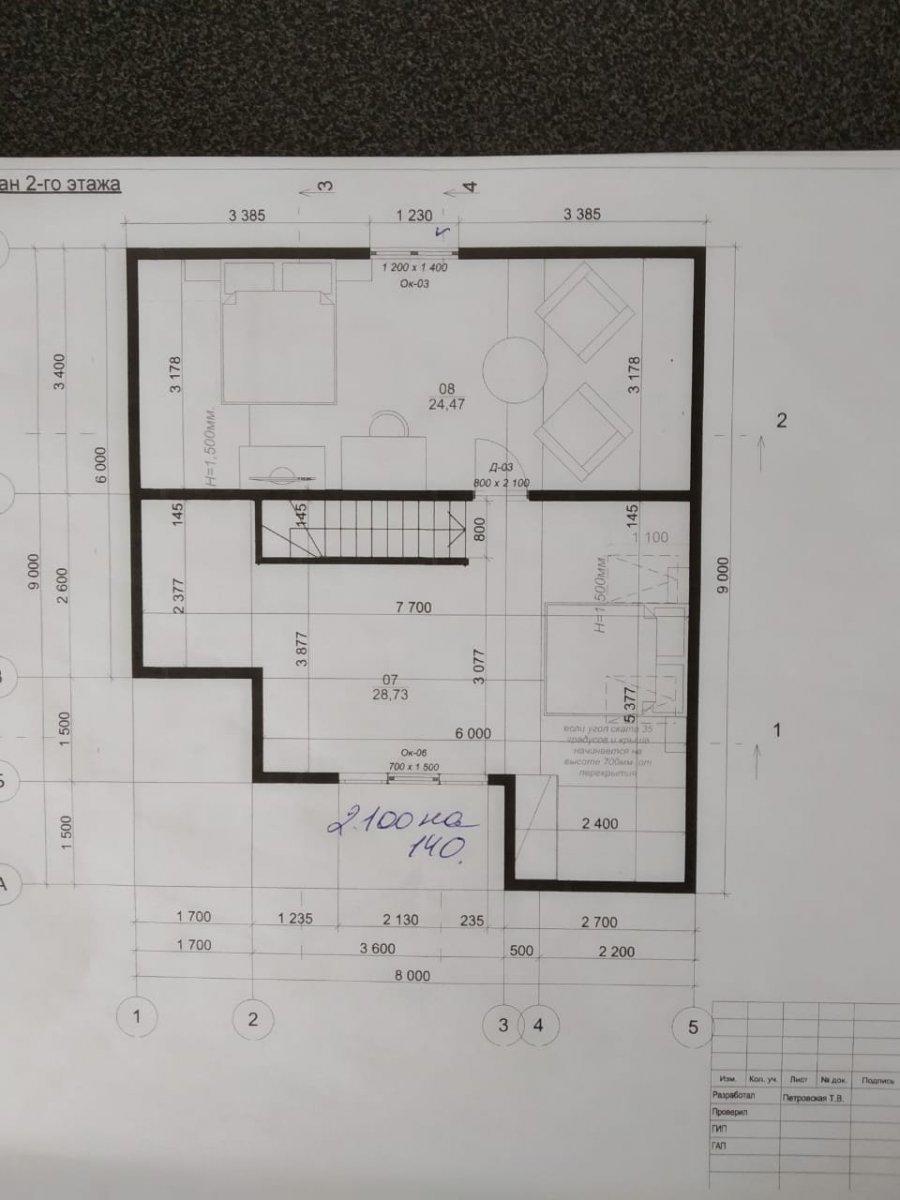 Продажа дома, 116м <sup>2</sup>, 10 сот., Войбокало, Войбокало дер.